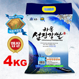 ★Korean Premium rice 4 kg 10kg★Health Korean Food Hadong Seomjin River Dang Jin Rice SINGSINGMART