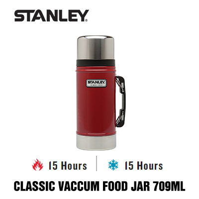 Stanley Qoo10 Exclusive[Stanley] Classic Vacuum Food Jar 709ml Hot Cold  Insulated Camping Hiking Trekking Thermal Flask