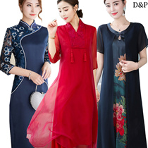 【OCT  update】2018 NEW CheongSam / Qipao / Traditional Ethnic Embroidery SILK DRESS /PLUS SIZE