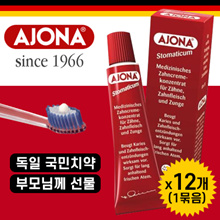 ★ about 23,000 won. $ 21. Free Shipping / same day shipping Azone toothpaste ★ 25ml x 12