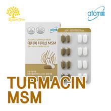 ❤BEST GIFT❤ Atomy Turmasin MSM (128 tablets) / Joint, cartilage health / Functional ingredients