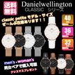 即納!純正ギフトBOXでお届け中♪ダニエルウェリントン32-36-40mm腕時計 ホワイト&ブラック☆DanielWellington White&Black