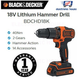 ★ Black and Decker BDCHD18K-B1 18V Lithium Cordless Drill Driver Kit ★ (1 Year Singapore Warranty)