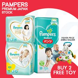[PnG] BUY 2 FREE ZEBRA WALKER!  Dry Diapers Pants / Diapers / Premium Care Diaper