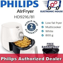 ★ BUY 1 GET FREE GIFT - Philips HD9216/81 Airfryer ★ (2 Years World-Wide Warranty)