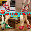 {{30 designs available}}Good Quality CNY New Design Ethnic Fashion Shoes