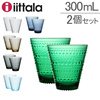 585f1a873d4 images  7 Ittala iittala castel helm Tumbler pair glass 2 pieces set 300mL  Nordic glass Kastehelmi Tumbler Finland