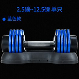 Fast-adjusting dumbbell male fitness home a pair of fast adjustable weight removal arm muscle set be