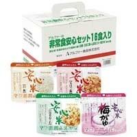 アルファー食品 非常食安心セット16食 10P03Sep16