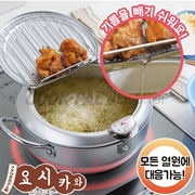 ★ With thermometer ★ Yoshikawa Miracles 2 Tempura pot / Kakuse all-in-one Tempura pot / Tempura Tempura Tempura / With guard to prevent oil from splashing