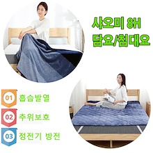 Xiaomi 8h hygroscopic fever blanket / bed essentials / insulation blanket / bed / antistatic / moisture absorption fever / / free shipping / /