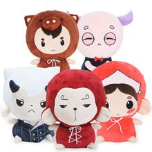K- Drama Goods tvN Drama Hwayugi [A Korean Odyssey] Punch Mong Plush Doll 30 cm (DRMGD101)