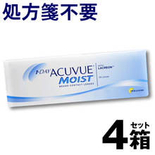 One Day Accuview Moist 4 boxes contact lens 1 day disposable prescription unnecessary | contact lens 1 day disposable contact lens 1 day contact lens one day acuview contact