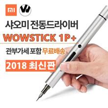 xiaomi Wowstick Electric Screwdriver