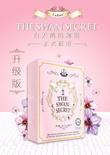【Cheapest Price to Try】ORIGINAL The Swan Secret Collagen 白天鹅的秘密 胶原蛋白 (20sachets x 10G) !~~New Stock!~~BEST DEAL ONLINE