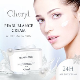 Cheryl Pearl Blanc UV Cream *CHERYL阿古屋素颜霜*