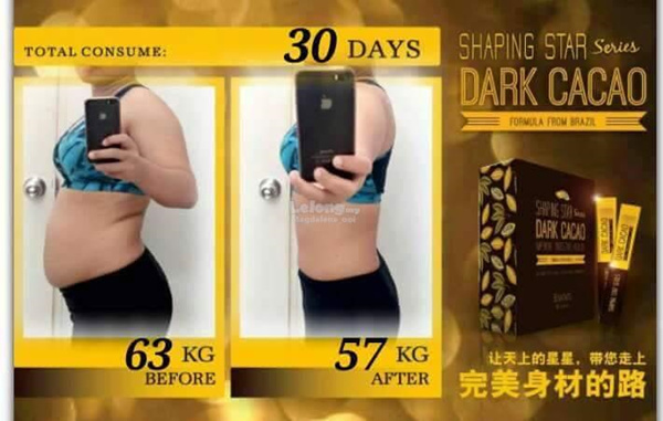 ?3 BOXES COMBO?APPLY QOO10 CART COUPON? DARK CACAO SHAPING STAR / SLIMMING  / CLA BURN FAT FORMULATION