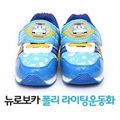 [Robocar POLI Lighting sneakers Shoes]  toys children  Kids Gift birthday present housekeeping role play sports