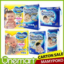 [MAMY POKO] Carton Sales EXTRA DRY Baby Diapers / EXTRA SOFT Walker Pants