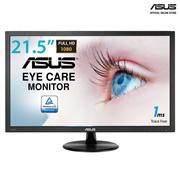 Qoo10 - Monitors / Projectors Items on sale : (Q·Ranking