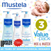 ★ Bundle of 3 + Upsize Volume! ★ SUPER MIX n MATCH BUNDLE! ★ MUSTELA Baby n Maternity Complete range