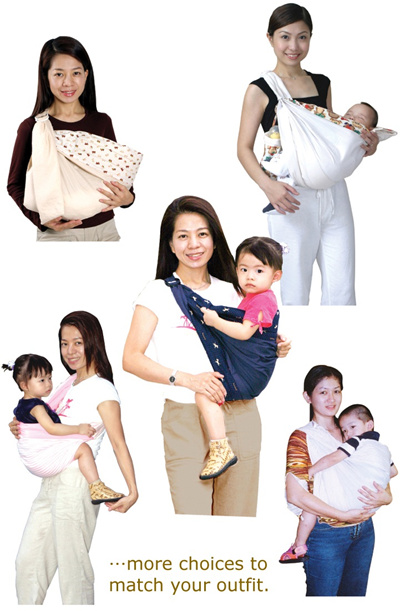 Qoo10 Regin Baby Sling Baby Maternity