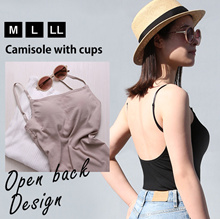 ContRante Open Back Ribbed Camisole (Built-in Cups, M-LL)(105I0004)