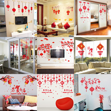 💓NEW CNY decoration💓 Chinese New Year decoration Modern PREMIUM wall vinyl decals stickers