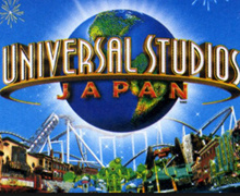 Universal Studios Japan USJ Osaka full day admission ticket all rides included (OPEN DATED Eticket ticket)