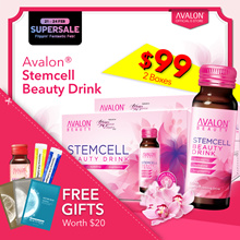2 BOXES + $20 WORTH FREEBIES 女人我最大RECOMMENDS - QOO10 No.1 BESTSELLING AVALON STEMCELL DRINK