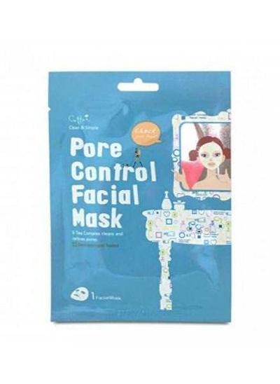 2 pcs Pore Control Mask 1S