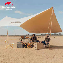 Naturehike/canopy tent/without canopy pole/fan/NH20TM007