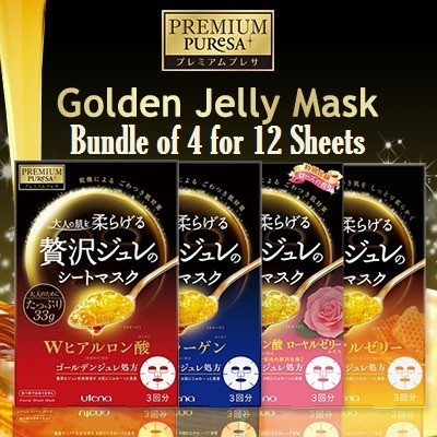 [Bundle of 4] 12 Sheets Deals for only S$67.9 instead of S$0