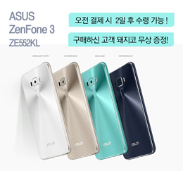 ASUS ZENFONE 3 ZE520KL 32GB 3G RAM / ZE552KL 64GB 4G RAM / 16MP CARMERA / 5.5INCH/ SNAPDRAGON 625