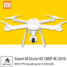 LAST 5 READY STOCK!!] 2016 New Arrival Xiaomi Mi Drone HD 1080P WIFI FPV Quadcopter 5100mAh battery