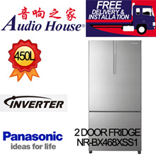 PANASONIC NR-BX468XSS1 2 DOOR FRIDGE 450L INVERTER VEGERATOR Ag CLEAN **1 YEAR PANASONIC WARRANTY**