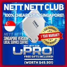 #1 TV Box - World Cup Promo: 140 Sets Only! - Unblock Tech UBOX GEN 4 / 5 / UPRO! Free Quick Qxpress