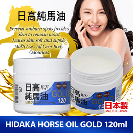 Pure Japan Hidaka Premium Gold Horse Oil Dry Itchy Lip Skin Edible Odourless