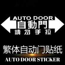 "Crazy Yorkie Dude JDM Funny Vinyl Decal Sticker Car Window Bumper Laptop Boat 7/"""