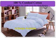 ★890 Thread Count★100% Combed Cotton Bedsheet Set ★OVER 15 EXQUISITE MINIMALIST COLORS!★