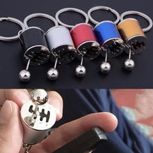 Key Chain Ring Fob Keyring Car 6 Speed Gearbox Gear Shift Racing Tuning Model
