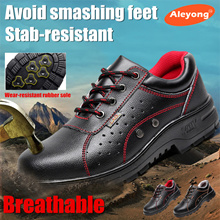 Work Shoes. Suitable for hydropower Outdoor n Safety Shoes work dangerous work. Anti-piercing. 35~46