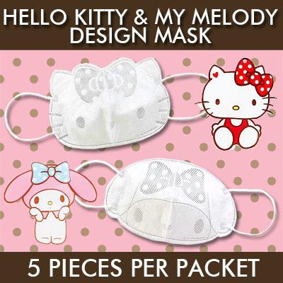 hello kitty disposable face mask
