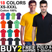 Buy 2 Free Shipping T-SHIRT/POLO SHIRT-UNISEX Short Sleeve T-Shirt/ Round Neck Tees/T-shirt/Tees/T shirt/Top/Cotton/Dri-Fit/DRY FIT/ Unisex/Size XS-XXXL