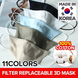 ◐Reusable Mask / Summer Mask / Made In Korea / Cotton Mask / Filter Replace Mask
