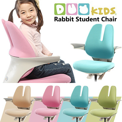 [New Arrival] Duo Kids Rabbit Student Chair/Child ~ 6th Grade Student Chair