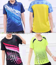 2018 Kids Boys Children badminton sports top jersey 120-160cm #13designscolors