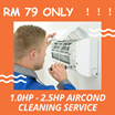 1.0hp - 2.5hp Air Conditioner Cleaning Service