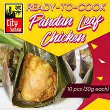 Raw Pandan Leaf Chicken 10 pcs (30g each)