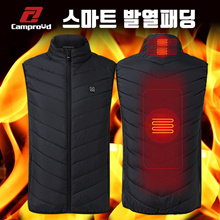 Camp loud USB smart fever padded vest heating jacket warm warmth vest winter warm